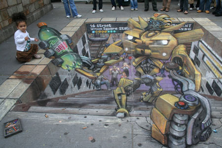 Julian Beever Chalk-02