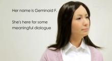 Geminoid F